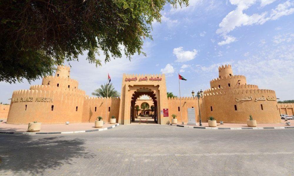 Palais du Sheikh Zayed