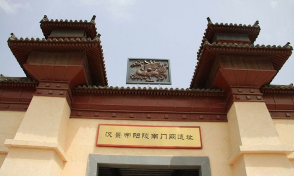 Mausolée Han Yang Ling