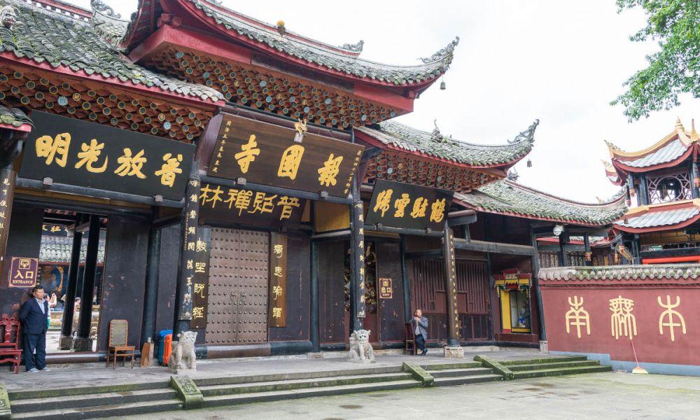 Temple Baoguo