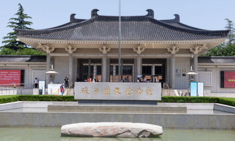 Musée historique ShanXi