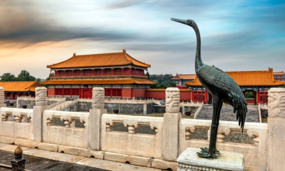 Vue panoramique sur les monuments de la Cité Interdite
