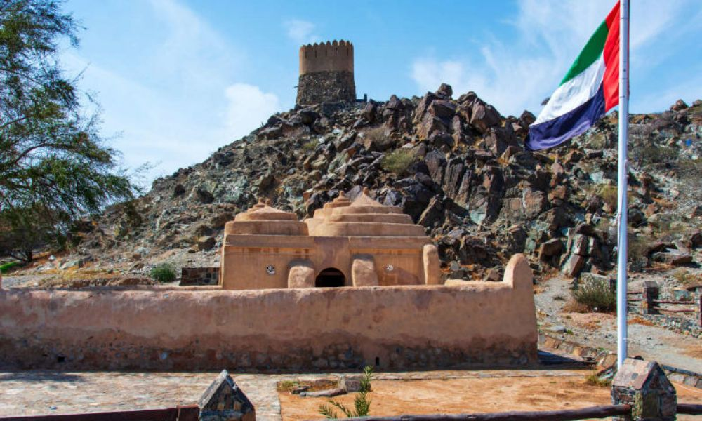 La mosquée Al Bidya