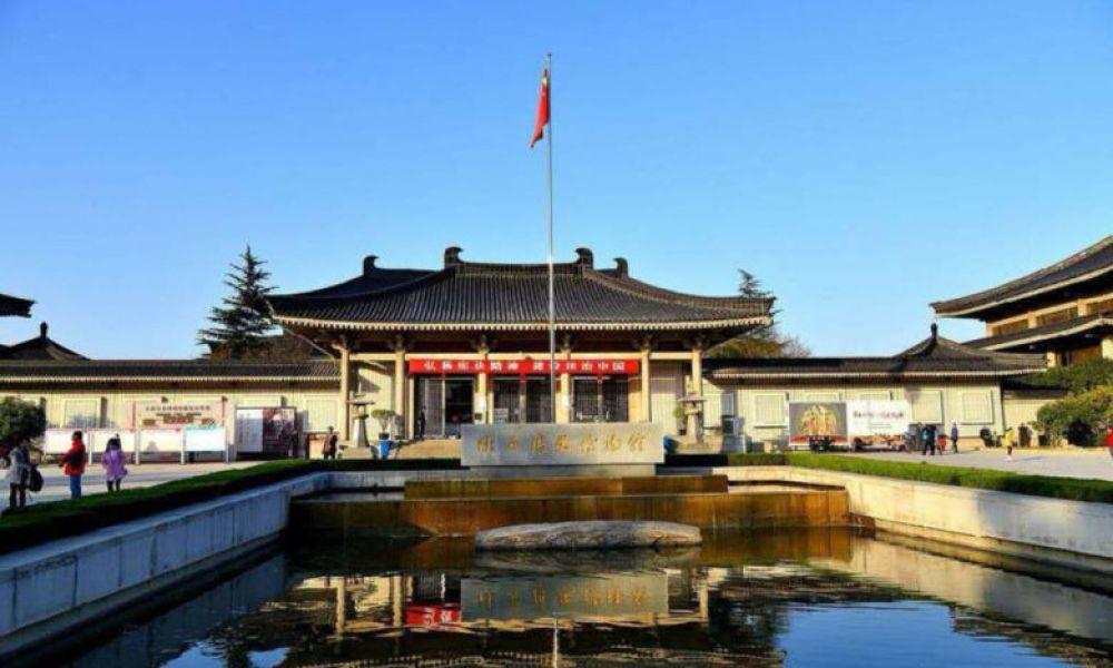 Musée d'histoire du Shaanxi