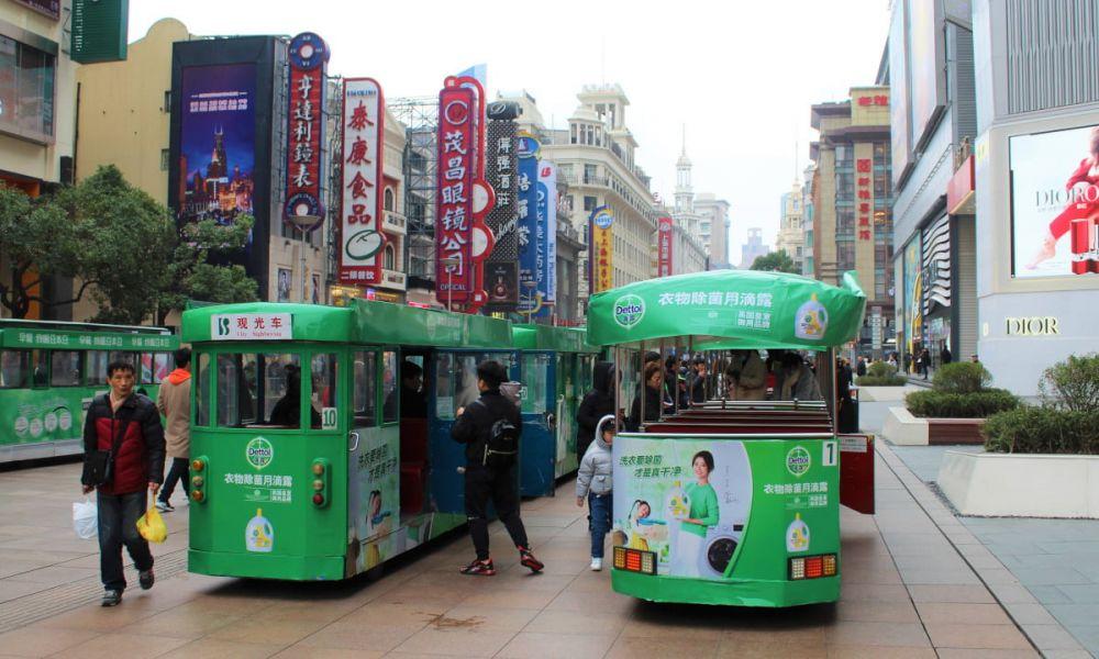 Place du Peuple de Shanghai