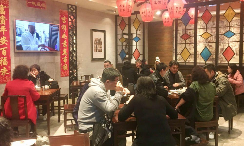 Restaurant traditionnel de Shanghai